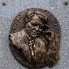 Szabó Gyula-emléktábla
