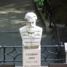 P. Szathmáry Károly mellszobra