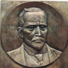 Bánki Donát portrédombormű