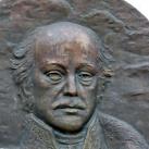 Jankovich Miklós bronz dombormű
