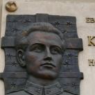 Kiss Zoltán honvéd alezredes