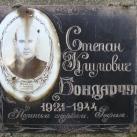 Szovjet hősi-emlékmű