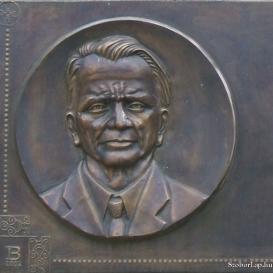 Simonyi Károly emléktáblája