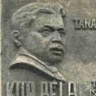 Kun Béla-emléktábla
