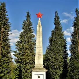 Szovjet-bolgár temetői obeliszk
