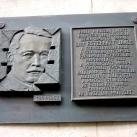 Gróf Esterházy János emléktáblája