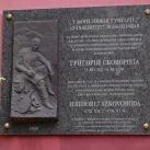 Hrihorij Szkovoroda-emléktábla