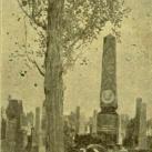 Paulay Ede és  Adorján Berta síremléke