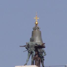 A két bronz Mór