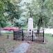 1866-ban elesett katonák emlékműve