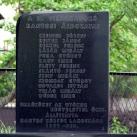 II. világháború hantosi áldozatai