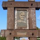 Bibó Lajos-emlékmű