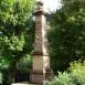 Ompolygyepűi obeliszk