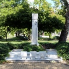 Reile Géza síremléke