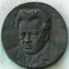 Darvas József-emléktábla