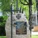 A II. világháború nagykanizsai katonáinak emlékére