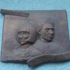 Nagy László és Szécsi Margit emléktáblája