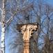 Trianoni emlék-kopjafa