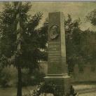Révai Miklós-emlékmű