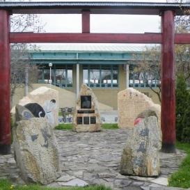 Shinto kapu és emlékmű