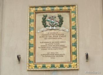 Pécsi Dalárda emléktáblája