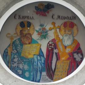 Cirill és Metód