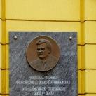 Dr. Jánosi Ferenc