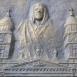 A Szatmári egyházmegye 200. évfordulójának emléktáblája