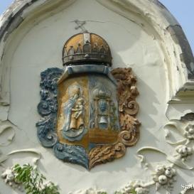 Szekszárd régi címere