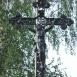 Tápióbicskei csata emlékműve