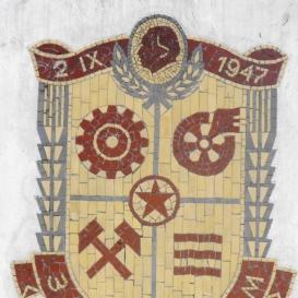 Dimitrovgrád címere
