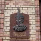 Sohlya Gyula-emléktábla
