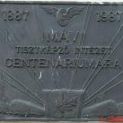 MÁV Tisztképzés 100. évfordulója emléktáblája