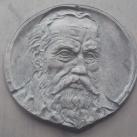 Széchenyi György-emléktábla