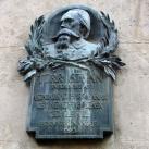 Türr István-emléktábla