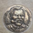 Szigetváry Ferenc-emléktábla