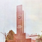 Szovjet katonai emlékmű