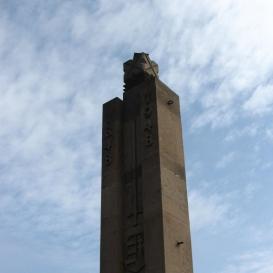 Negyvennyolcas centenáriumi emlékmű