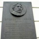 Döbrentei Gábor-emléktábla