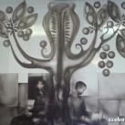 A tudás fája