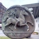 A kultúrák közötti párbeszéd európai éve 2008, Biatec érme emléke