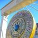 Világbéke Gong