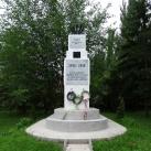 I. és II. világháborús-emlékmű