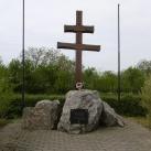 1956-os emlékmű