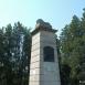 II. Lajos-emlékmű