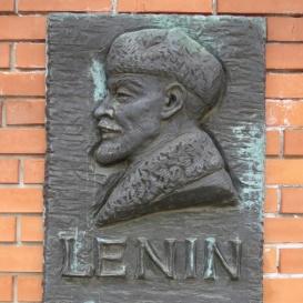 Lenin-dombormű