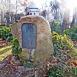 Mesterházi Lajos síremléke