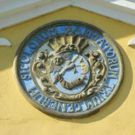 Háromszék vármegye címere