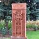Örmény keresztes kő