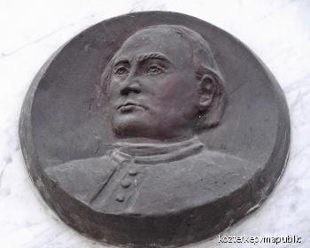 Horváth Mihály-emléktábla